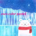 真冬のシロクマ君★★★☆☆