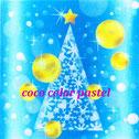 ゴールドクリスマス★★★★☆
