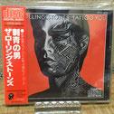 初期盤の高額買取CD
