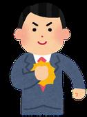 廃プラ買取り 堺 大和 リサイクル