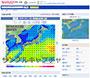 日本全国の波予測(波高)Yahoo!天気・災害