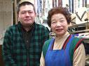 店長 今井宏行とオーナー 今井綾子です。