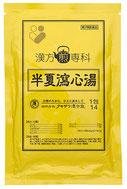 タキザワ漢方廠の半夏瀉心湯