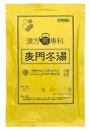 タキザワ漢方廠の麦門冬湯