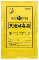 タキザワ漢方廠の黄連解毒湯