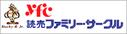 「読売ファミリーサークル YFC」のホームページリンク