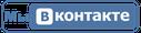 ВКонтакте ВК