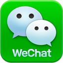 中国留学 微信の使い方