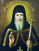 Преподобний Ігнатiй, архімандрит Печерський