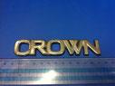25-1(crown2)