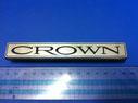 34-1(crown4)