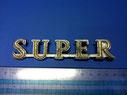 Super 5(11-1)