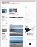 プラヤサーフのブログ