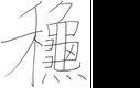20150808_aki2