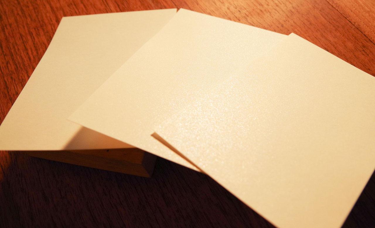 デザイン婚姻届tsumugu ケースの用紙(ラメ入) @婚姻届Labo