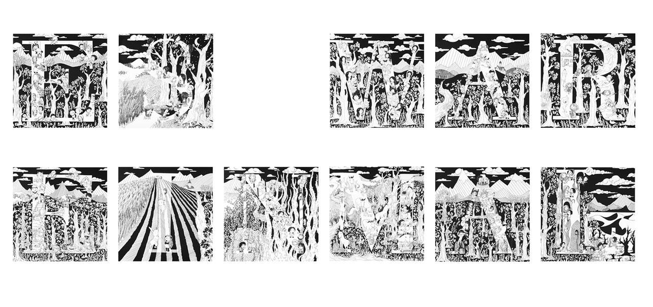 Es war einmal - Illustrierte Buchstaben mit Märchen der Gebrüder Grimm, Siebdrucke. Marina Schilling.