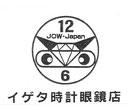 JOW・Japan(ジョウジャパン)