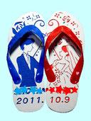 商品番号88       「Happy Road☆」