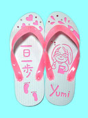 商品番号109      「一日一歩☆」