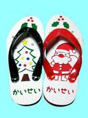 商品番号91       「The first present☆」