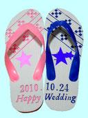 商品番号42       「結婚島ぞうり」