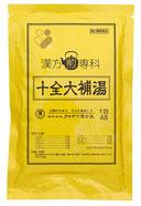 タキザワ漢方廠の十全大補湯