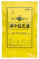 タキザワ漢方廠の補中益気湯