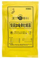 タキザワ漢方廠の柴胡加竜骨牡蛎湯