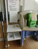 入口を入ってすぐ右の公衆電話のとなりにスタンプを発見!