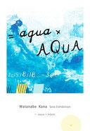 「=aqua×AQUA」DMおもて