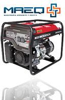 Generador a gasolina de 6500watts