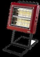 TANSUN Mobiler Infrarot Wärmestrahler