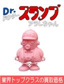 ドクタースランプ Dr.スランプ アラレちゃん 消しゴム 買取 リサイクルショップMINATOKU