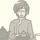 黒茶の香り