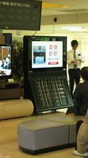 小倉南区役所内モニター