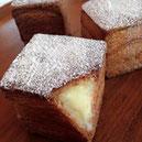 岐阜県 美濃加茂市 ドイツパン ベッカライフジムラ クリームパン デニッシュ生地 さくさく 季節限定 しかく 予約 数量限定