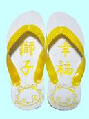 商品番号64       「幸せの黄色いシーサー」
