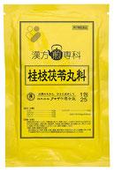 タキザワ漢方廠の桂枝茯苓丸料