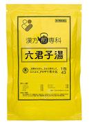 タキザワ漢方廠の六君子湯