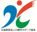 川崎市スポーツ協会