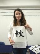 calligraphy shodo lesson in English, Tokyo