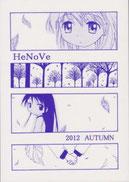 HeNoVe04