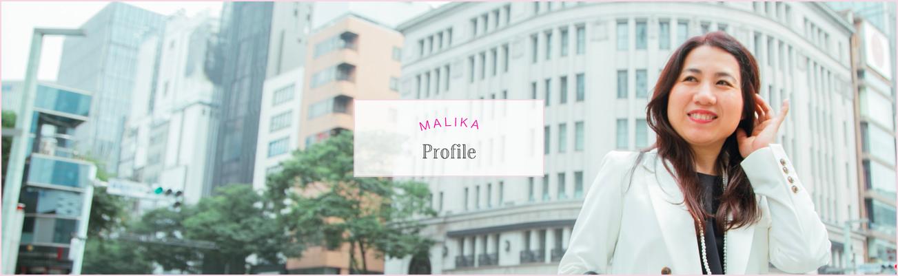 MALIKA Profile