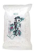 国産吉野本葛(1kg)