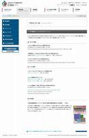 プロトコール|研究活動|CiRA(サイラ) - 京都大学 iPS細胞研究所