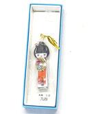 九谷焼『爪切り』お人形 赤色系