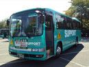 サポート観光の貸切バス・日野  メルファ