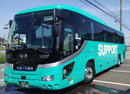 サポート観光の貸切バス・日野  セレガ ハイデッカー