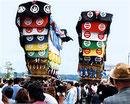 七尾市観光協会↑