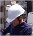 山 崎         【屋根・防水】